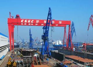File Photo courtesy of Hudong-Zhonghua Shipbuilding