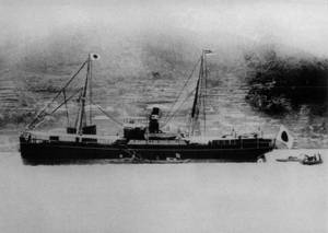 File The first ship to MOL was the CHIKUGOGAWA MARU, a cargo-and-passenger ship delivered in May 1890.