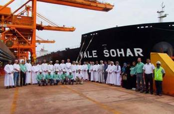 File Vale Sohar Welcoming: Photo credit Vale