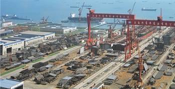 File Shanghai Waigaoqiao Shipbuilding: Photo courtesy SWS