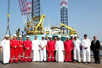 File Photo courtesy Drydocks World