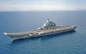 File Russian Aircraft Carrier