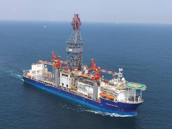 File Ultra Deepwater Drillship designed for drilling operation down to 40,000 ft. (12,120 m) & in water depths to 10,000 ft. (3,048 m)