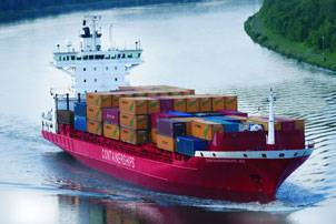 File The 13.965 dwt container vessel M/S Containerships VII will be equipped with Wärtsilä