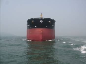 File A Diana Vessel: Photo credit Diana Shipping Services