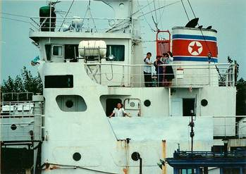 File North Korean Merchant Ship: Photo Wiki CCL