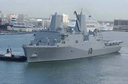 File USS San Antonio: Credit USN