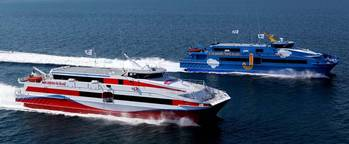 File AUSTAL 47 metre high speed catamaran ferries
