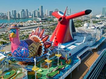 File Carnival Breeze Turkey: Photo credit Carnival Cruise Line