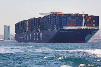 File Photo courtesy CMA CGM