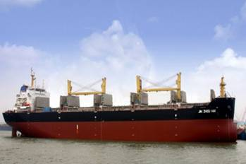 File Typical Supramax Bulker: Photo credit COSCO