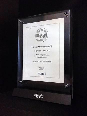 File Asset Titanium award: Image credit COSCO