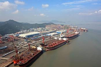 File COSCO Zhoushan Shipyard: Photo courtesy of COSCO