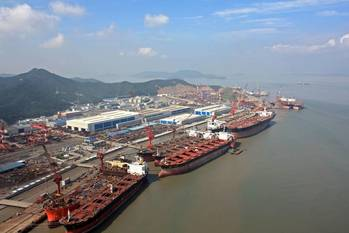 File COSCO (Zhoushan) Shipyard: Image courtesy of COSCO