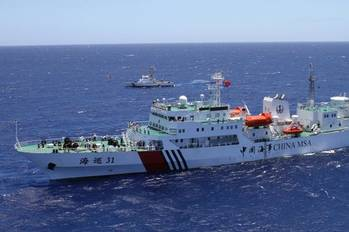 File China Coast Guard Cutter: Photo courtesy of USN