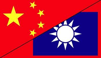 File China, Taiwan, flag combination: File CCL image