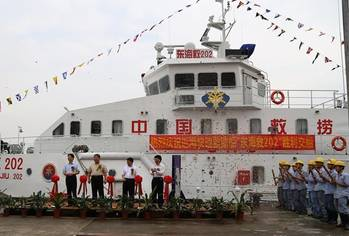 File Rescue Vessel Delivery Ceremony: Photo courtesy of Alfai