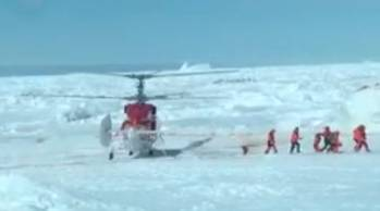File Chinese rescue helicopter lands: Image courtesy of Australian Antarctic Expedition