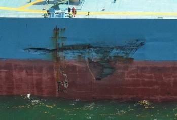 File Hull collision damage: Photo credit USCG