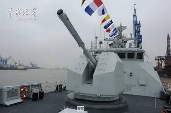 File Photo credit China PLA Navy