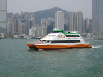 File Photo courtesy of Fast Ferry Co. HK