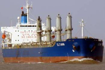 File FSL Geared bulk carrier: Image courtesy of the owners