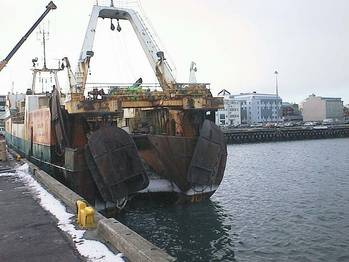 File North Sea Fishing Trawler: Photo Wiki CCL