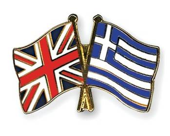 File Greek/British Flags: Image courtesy of Maritime London