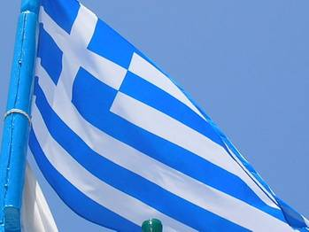 File Greek Flag: Photo credit Wiki CC2