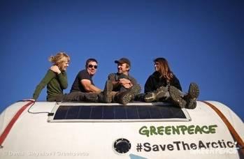 File Greenpeace