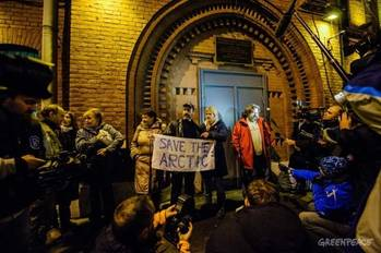 File Outside Russian detention building: Photo credit Greenpeace