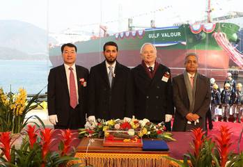 File C.H. Park, Chief Technology Officer of Samsung Heavy Industries; Ahmed Al Falahi, CEO of GEM; Captain Robert Ferguson, GEM's Head of MSEQ; and Ovijit Roy, GEM's Head of Fleet.