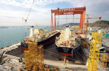 File Photo: Hyundai Heavy Industries