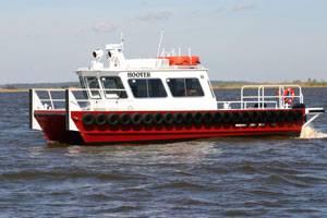 File Photo courtesy Geo Shipyard, Inc.