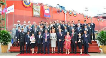 File Naming ceremony: Photo credit NYK