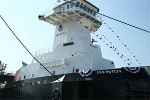 File Photo courtesy Crowley Maritime Corp.