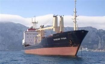 File Inzhener Trubin: Photo courtesy Port of Yamal