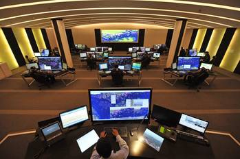 File The Singapore Port Operation Control Centre uses Kongsberg Norcontrol IT's C-Scope technology.