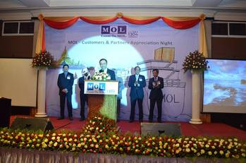 File MOL President Koichi Muto making a speech