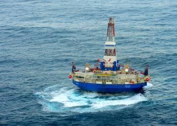 File Kulluk drill rig: Photo courtesy of USCG