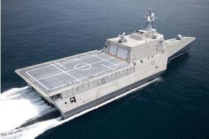 File Photo courtesy Austal