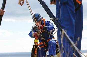 File MCA Rescue Officer: Image courtesy of MCA