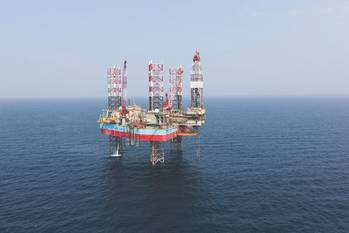 File Maersk Giant: Photo courtesy of Maersk Drilling