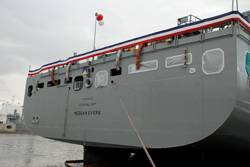 File (Photo: Military Sealift Command)