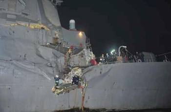 File Damaged USS Essex:Photo credit USN