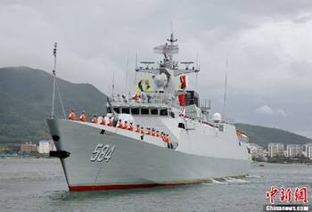 File China warship Meizhou: Photo courtesy of PLAN