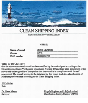 File LR cert. of compliance: Image credit NYK Line