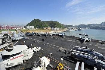 File USS Nimitz, Arriving Busan: Photo credit USN