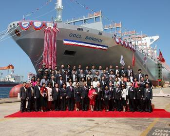 File OOCL Bangkok naming ceremony: Photo credit OOCL