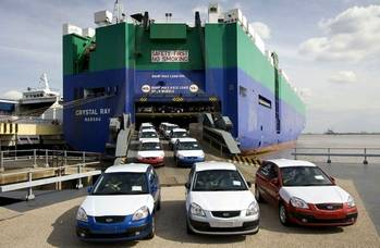 File Pure Car Carrier: Courtesy of Ray Shipping